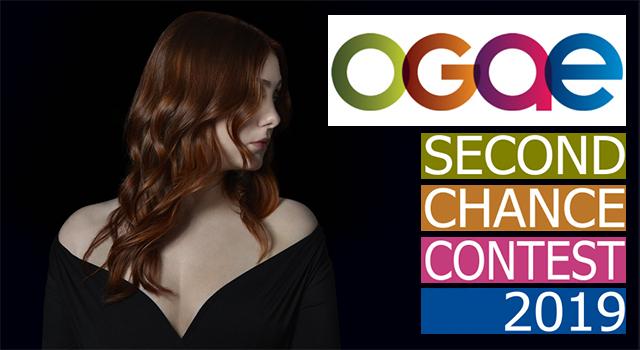 Seemone remporte le concours OGAE Second Chance 2019