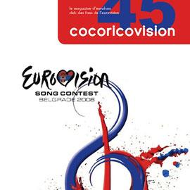 cocoricovision #45