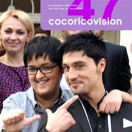 cocoricovision #47