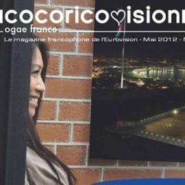 cocoricovision #60