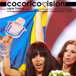 cocoricovision #61