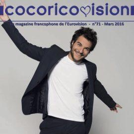 cocoricovision #71