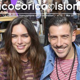 cocoricovision #75