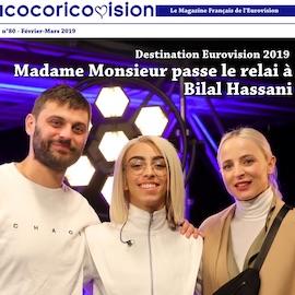 cocoricovision #80