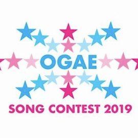 CONCOURS OGAE 2019